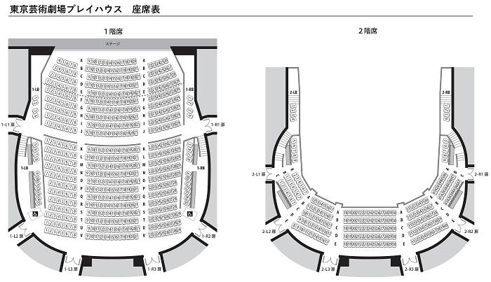 seat_tokyo