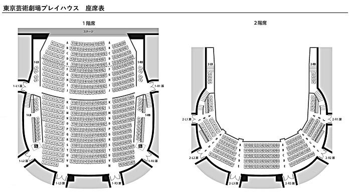 seat_tokyo_02