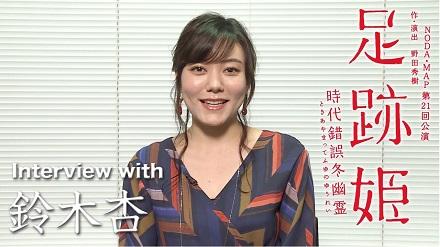 suzukianne_movie