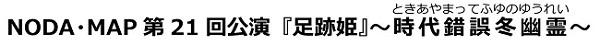 ashiatohime_title.jpg